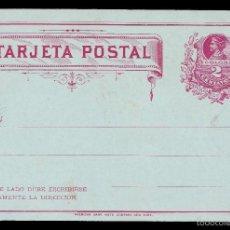 Sellos: *** BONITO ENTERO POSTAL DE CHILE, COLON. 2 CENTAVOS. NUEVO ***. Lote 56842909