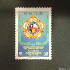 Briefmarken - SELLOS DE CHILE. YVERT 508. SERIE COMPLETA USADA. - 58208808