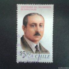 Briefmarken - SELLOS DE CHILE. YVERT 587. SERIE COMPLETA USADA. - 58208990
