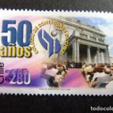 Sellos: CHILE 2008 ECOLE DE COMPTABILITÉ YVERT Nº 1850 º FU . Lote 62711648