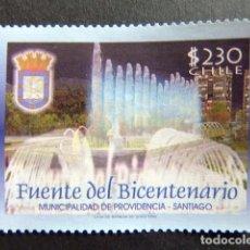 Sellos: CHILE 2005 LA FONTAINE DU BICENTENAIRE DE INDEPENDANCE YVERT Nº 1693 º FU. Lote 62712356