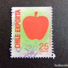 Sellos: CHILE 1989 EXPORTATIONS EXPORTACIONES YVERT Nº 895 A º FU . Lote 62725080