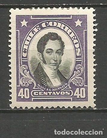 CHILE YVERT NUM. 119 * NUEVO CON FIJASELLOS (Sellos - Extranjero - América - Chile)
