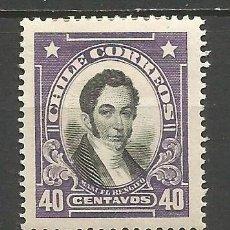 Sellos: CHILE YVERT NUM. 119 * NUEVO CON FIJASELLOS. Lote 66269922
