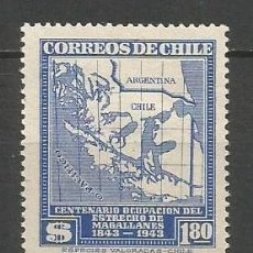 Sellos: CHILE YVERT NUM. 209 * NUEVO CON FIJASELLOS . Lote 73447743