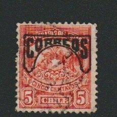 Sellos: CHILE.1904.SELLO DE TELÉGRAFOS DE 1894-1902.HABILITADO PARA CORREOS.5 CENT.YVERT 50.USADO.. Lote 77927593