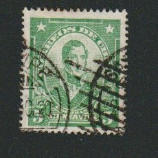 Sellos: CHILE.1928-35.-5 CENT.YVERT 137.USADO.. Lote 78065045