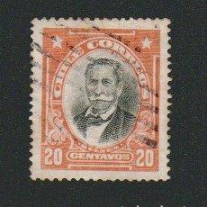 Sellos: CHILE.1915.27.-20 CENT.YVERT 116.USADO.. Lote 78067349