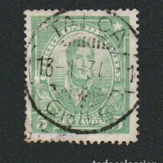 Sellos: CHILE.1928-35.-5 CENT.YVERT 137.USADO.. Lote 78069601