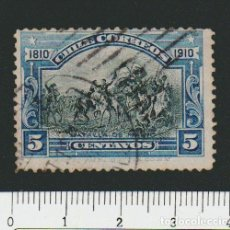 Sellos: CHILE.1910.-5 CENT.YVERT 74.USADO.. Lote 78261353