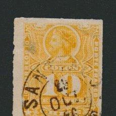 Sellos: CHILE.1878-99.-10 CENT.YVERT 25A.USADO.. Lote 78263541
