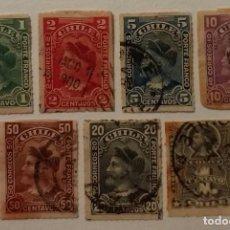Sellos: CHILE. USADOS. 1900-1901. 1877.. Lote 79871641