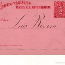 Sellos: CHILE, TARJETA POSTAL, CRISTOBAL COLON.. Lote 83336008