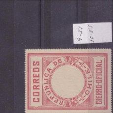 Sellos: 9/10 CHILE CIERRE OFICIAL SC. Lote 97468415