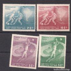 Sellos: CHILE 1962 - NUEVO. Lote 98612483