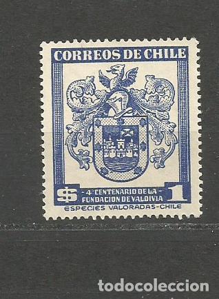 CHILE YVERT NUM. 234 ** NUEVO SIN FIJASELLOS (Sellos - Extranjero - América - Chile)