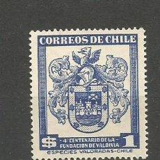 Sellos: CHILE YVERT NUM. 234 ** NUEVO SIN FIJASELLOS. Lote 100372251