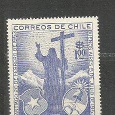 Sellos: CHILE YVERT NUM. 254 ** SERIE COMPLETA FIJASELLOS. Lote 100372851