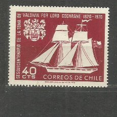 Sellos: CHILE YVERT NUM. 343 ** SERIE COMPLETA SIN FIJASELLOS. Lote 100373895