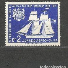 Sellos: CHILE CORREO AEREO YVERT NUM. 264 ** SERIE COMPLETA SIN FIJASELLOS. Lote 100386935