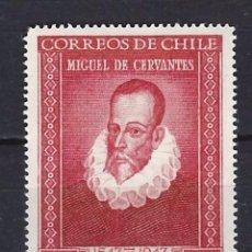 Sellos: CHILE - SELLO NUEVO . Lote 103378267
