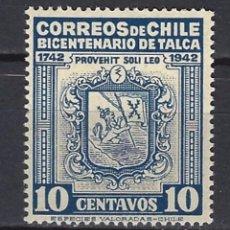 Sellos: CHILE - SELLO NUEVO . Lote 103378291