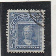 Sellos: CHILE 1905 - YVERT NRO. 58 - USADO. Lote 103531627