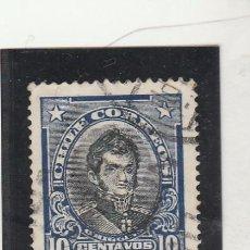 Sellos: CHILE 1912 - YVERT NRO. 104 - USADO. Lote 103531787
