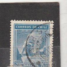 Sellos: CHILE 1938 - YVERT NRO. 170 - USADO. Lote 103531919