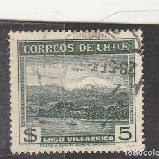 Sellos: CHILE 1939 - YVERT NRO. 177 - USADO. Lote 103532071