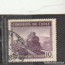 Sellos: CHILE 1940 - YVERT NRO. 177A - USADO. Lote 103532119