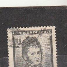 Sellos: CHILE 1948 - YVERT NRO. 219 - USADO. Lote 103532215
