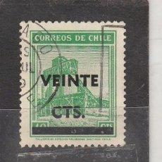 Sellos: CHILE 1948 - YVERT NRO. 221 - USADO. Lote 103532259