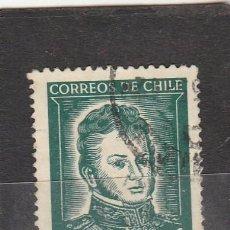 Sellos: CHILE 1953 - YVERT NRO. 241 - USADO. Lote 103532451