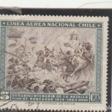 Sellos: CHILE 1965 - YVERT NRO. 221 PA - USADO. Lote 103831243