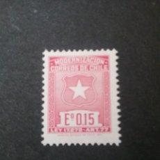 Sellos: SELLOS DE CHILE NUEVOS. 1972. ESCUDO DE ARMAS. ESTRELLA.. Lote 106627642