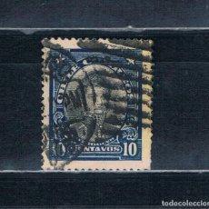 Sellos: SELLOS DOS DE CHILE 1911 Y 1990. Lote 115969243