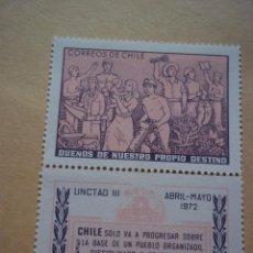 Sellos: SELLOS CHILE 1972 NUEVOS CON GOMA. Lote 117231319