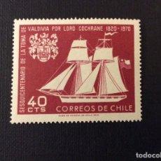 Sellos: CHILE Nº YVERT 343*** AÑO 1970. 150 ANIVERSARIO TOMA DE VALDIVIA. . Lote 118214779