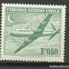 Francobolli: CHILE - AVIONES- NUEVO. Lote 118490547