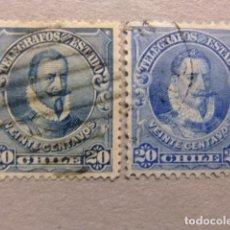 Sellos: CHILE 1901 PEDRO DE VALDIVIA YVERT 14 FU DENTADO 15 + YVERT 15 FU DENTADO 12. Lote 118703247