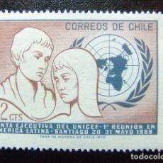 Sellos: CHILE 1971 UNICEF YVERT 362 ** MNH. Lote 118724747