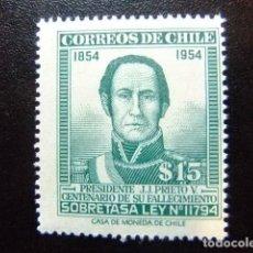 Sellos: CHILE 1955 PRESIDENTE J. J. PRIETO YVERT 258 ** MNH. Lote 118727259