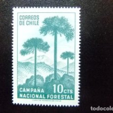 Sellos: CHILE 1967 ARBOLES ANDINOS ARAUCARIA YVERT 319 ** MNH. Lote 118728375