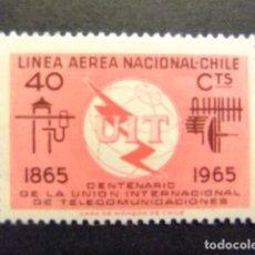 Sellos: CHILE 1965 TELECOMUNICACIONES UIT YVERT PA 222 ** MNH. Lote 118764015