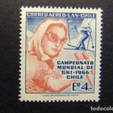 Sellos: CHILE 1966 CAMPEONATO DE ESQUI EN PORTILLO,YVERT PA 229 ** MNH. Lote 118764935