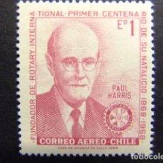 Sellos: CHILE 1970 PAUL HARRIS - ROTARY INTERNATIONAL YVERT PA 265 ** MNH. Lote 118767975
