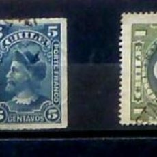 Sellos: CHILE- Nº 34 Y Nº 844- 3 SIN DENTAR Y 2 DENTADOS. Lote 120555075