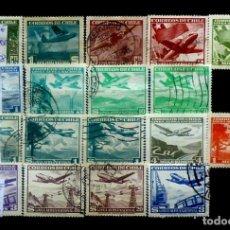 Sellos: CHILE- 18 AEREOS, USADOS- Nº 58 IVERT,EN ADELANTE. Lote 120555335