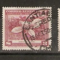 Sellos: CHILE. 1944. AÉREO . FAUNA Y FLORA. Lote 120839099